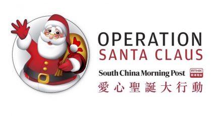 Final_OSC_Logo_Eng & Chi_Hoz